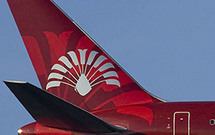 Un nouvel aéroport international à Mada ?
