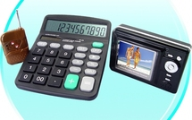 La calculatrice espion